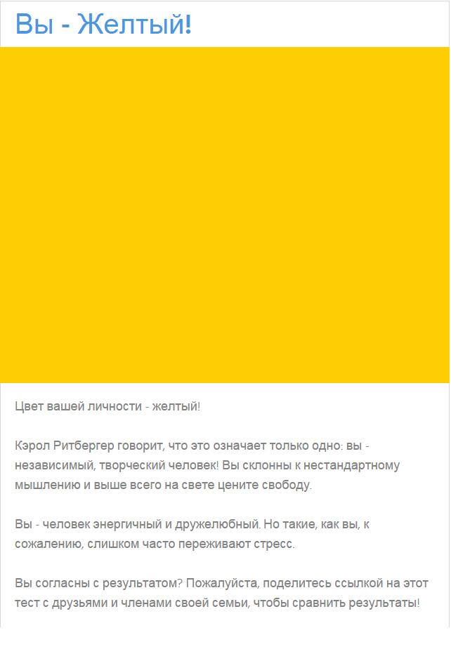 САЙКОЛОДЖИ… Сайкология -3 ))) - Страница 22 F62a1198d93b63e531c6fc4269ee6af5