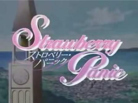 Strawberry Panic! StrawberryPanicLogo1