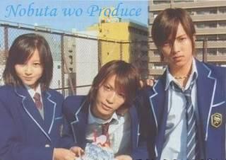[J-Drama] Nobuta Wo Produce - Page 2 NobutaWoProduceOST