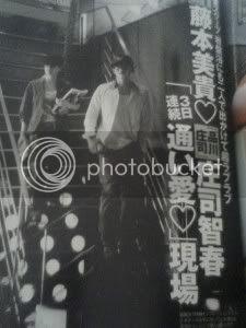 Fujimoto Miki terkena Friday! 3 hari bersama Shouji Friday-miki-2