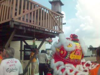 AHCHONG liondance Dup173