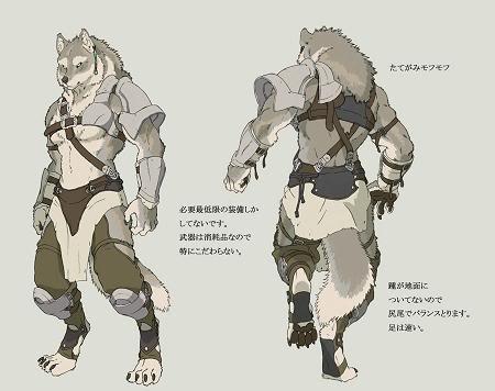 Razas: Licantropos Werewolf__s_soldier2_by_koutanagamori