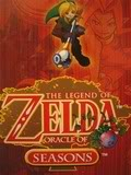 The Legend of Zelda 00003883_109_m