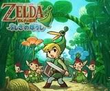 The Legend of Zelda 00003883_239_m