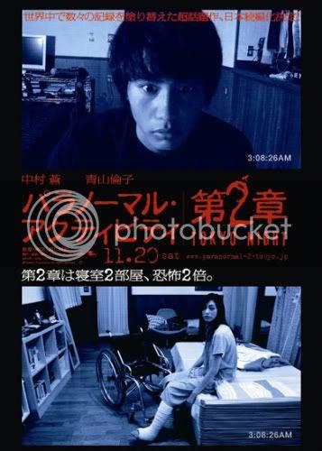 [J-movie] パラノーマル・アクティビティ 第2章/TOKYO NIGHT Paranormal_activity_2_tokyo_night_1488