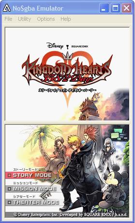 เล่นเกมจาก DS ใน PC ด้วย Emulator : NO$GBA NOGBA
