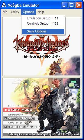 เล่นเกมจาก DS ใน PC ด้วย Emulator : NO$GBA Saveoption