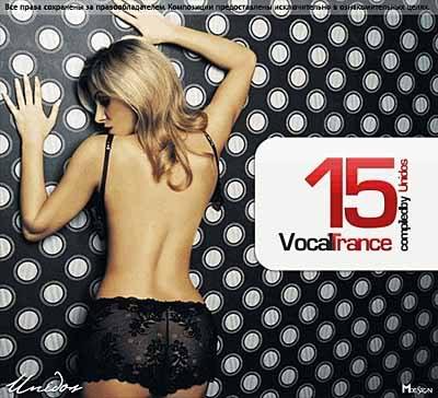 البوم المنتظر لعشاق الترانس 2009 . Vocal Trance Top10 Vol 15, رقص الديجي 8647