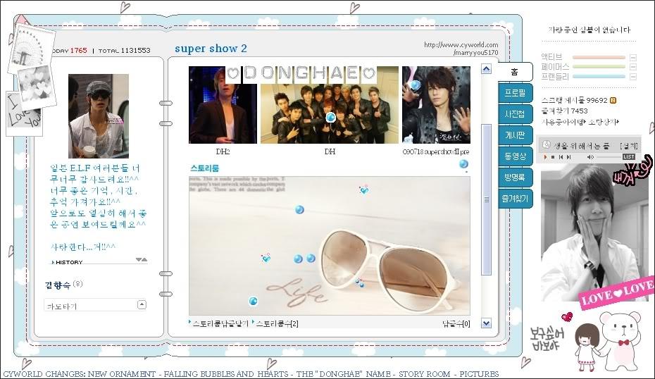 Cyworld và Fancafe của Super Junior [tháng 08.2009] 090806dhbg
