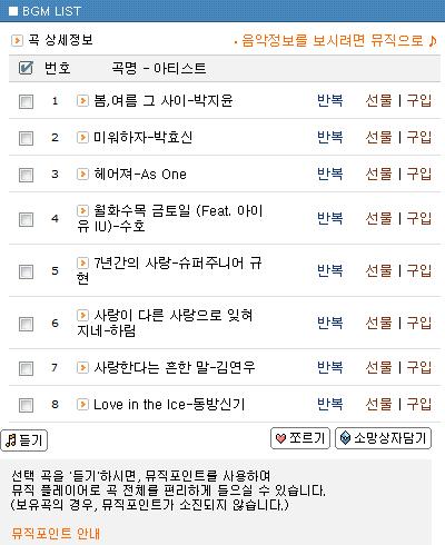 Cyworld và Fancafe của Super Junior [tháng 08.2009] 0_072785001249558845