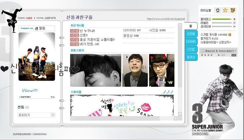 Cyworld và Fancafe của Super Junior [tháng 08.2009] 0_686688001249402923