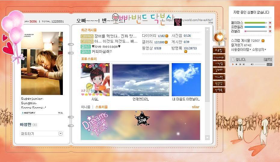 Cyworld và Fancafe của Super Junior [tháng 08.2009] 24b2bky