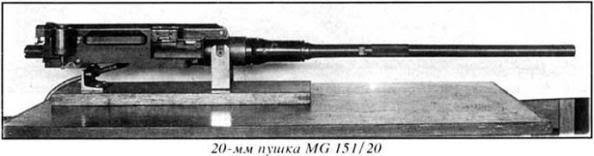 PROYECTOS INCONCLUSOS DE LA AERONÁUTICA ALEMANA DE LA S.G.M. - Página 9 Canon_mauser_MG_151_20_dos