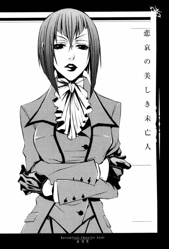 Madamme Red LargeAnimePaperscans_Kuroshitsuj-38