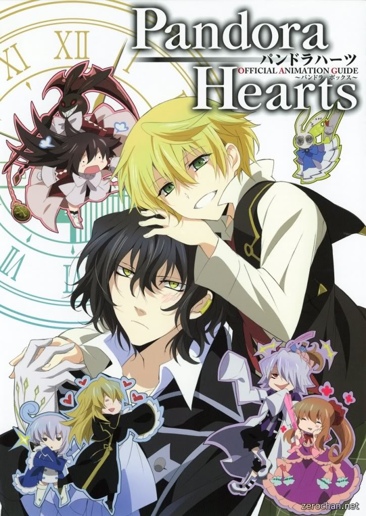 Pandora Hearts 60232