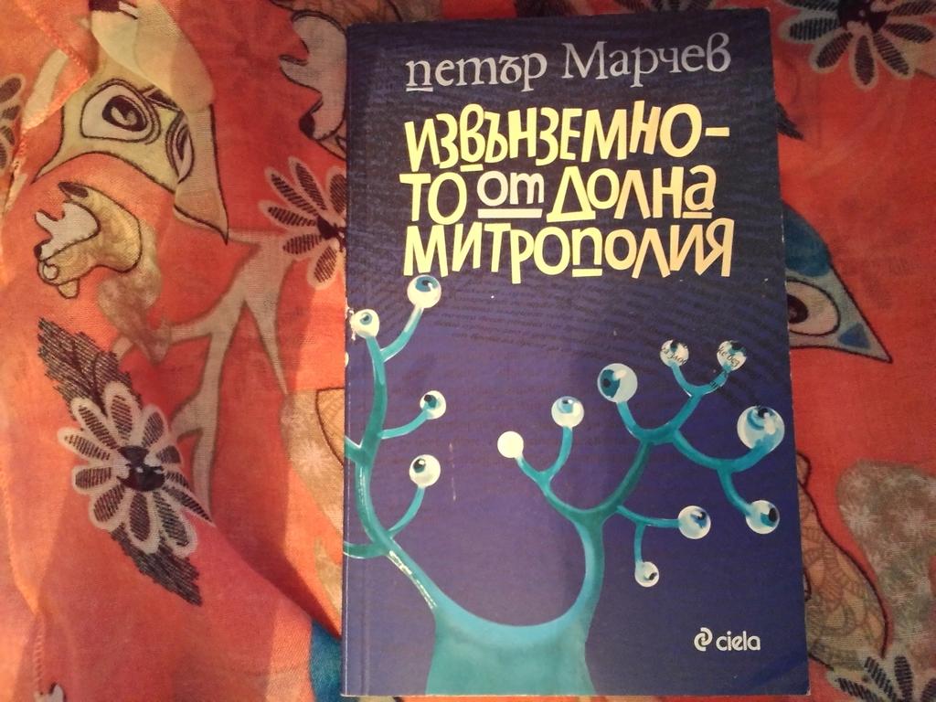 Предавам нататък P_20150630_194018_zpszaqnnrr6
