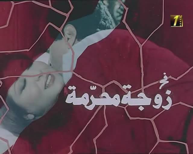 حصريــا - مكتبة افلام النجمة سهير رمزى - 9 افلام - صيغ RMVB وعلى اكتر من سرفر  7