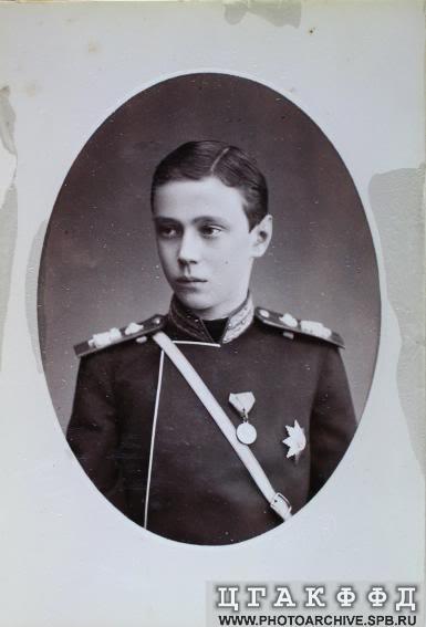 Grandes duques y G. Duquesas: Jorge, Xenia y Olga - Página 5 Hhhh
