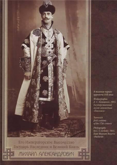 Gran Baile de 1903 - Página 2 627165b7bbbf