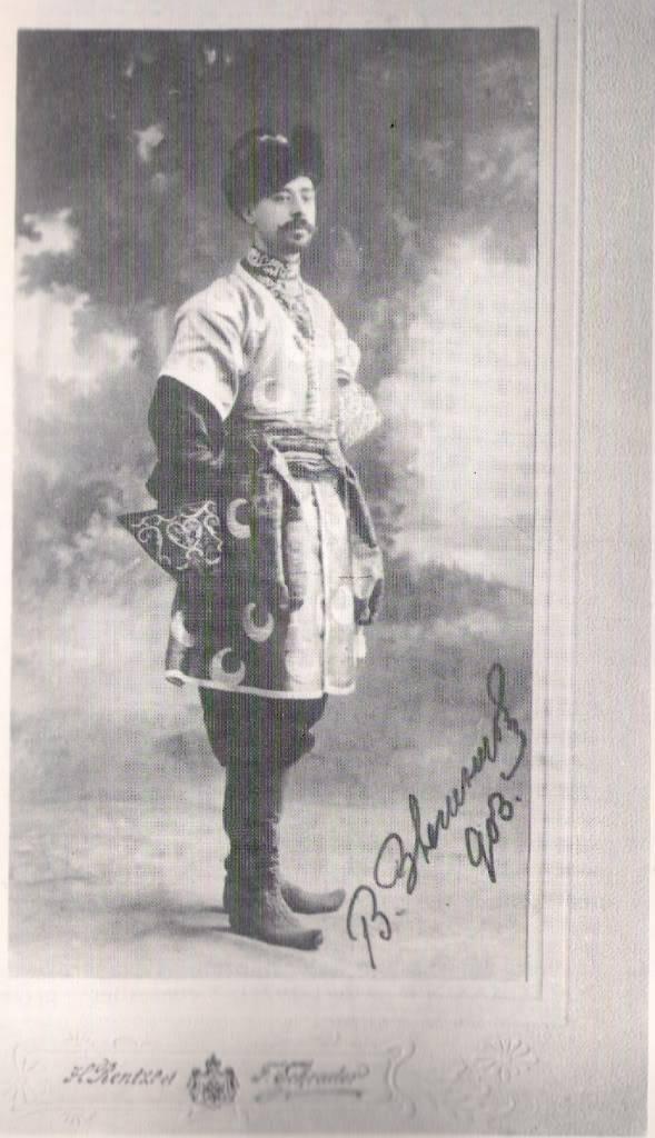 Gran Baile de 1903 - Página 2 Escanear0014