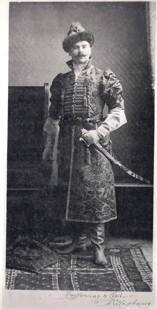 Gran Baile de 1903 - Página 2 Escanear0018