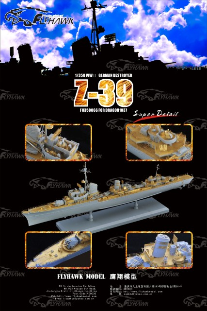 1/350 German Destroyer Z-39 for Dragon 1037  350066s