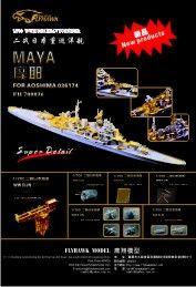 Flyhawk Model New Release of October 35c62279