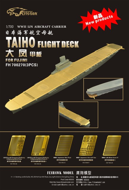 New Products from flyhawkmodel 700270