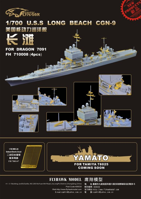 1/700 U.S.S Long Beach CGN-9 for Dragon from flyhawkmodel 710008_
