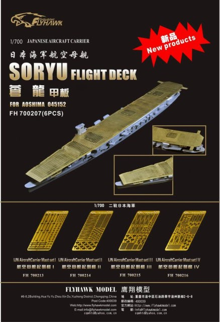 Flyhawkmodel New Products of July SORYUFLIGHTDECKPOSTER