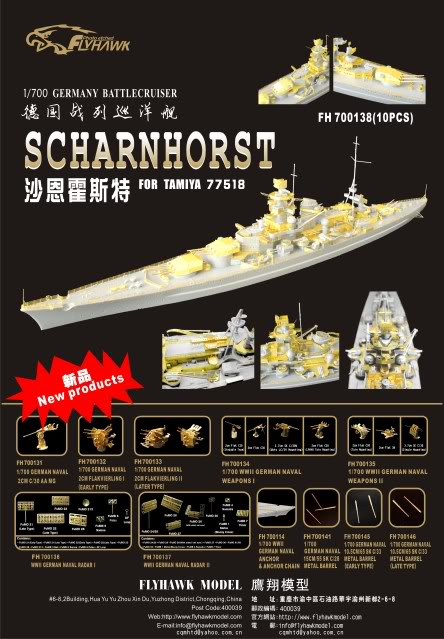 new releases of flyhawkmodel-photoech2010-2 B015d16a