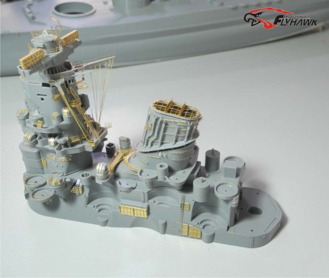 New Yamatao in 1/350 Scale for Tamiya D1499502