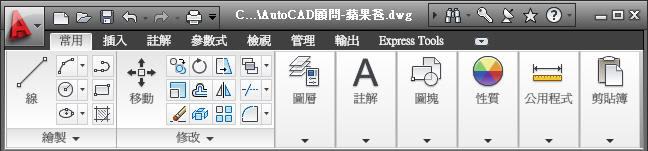 [原廠報告]AutoCAD 2010 產業測試報告_營建業篇 AutoCAD2010-New01