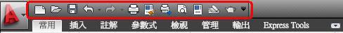 [原廠報告]AutoCAD 2010 產業測試報告_營建業篇 AutoCAD2010-New03