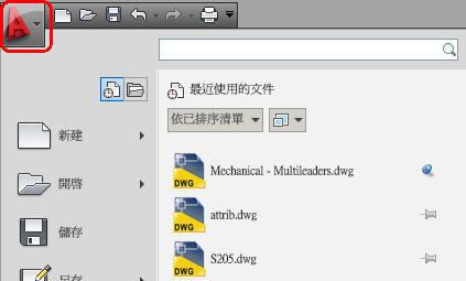 [原廠報告]AutoCAD 2010 產業測試報告_營建業篇 AutoCAD2010-New04