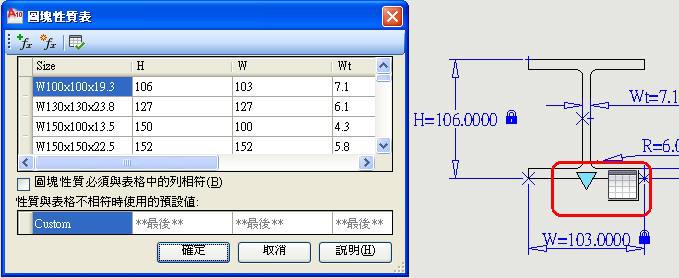 [原廠報告]AutoCAD 2010 產業測試報告_營建業篇 AutoCAD2010-New13