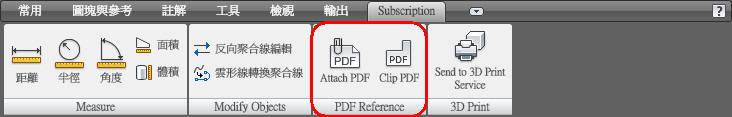 [發表]AutoCAD 2009 - Bonus Pack 2 - 頁 2 BonusPack2-01