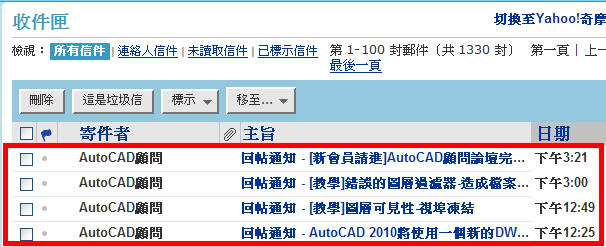 「教學」檢視最新文章及最新回帖 J0236