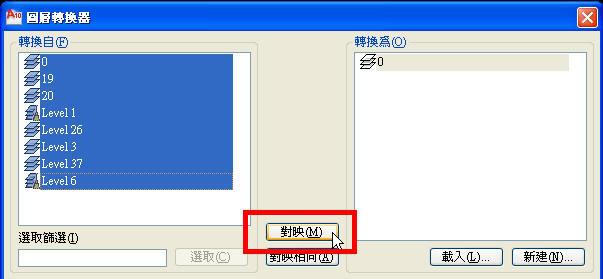 【發帖精華】圖塊的圖層,與檔案的自設圖層不一致,該如何快速調整? - 頁 2 J0240a