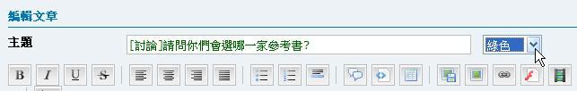 """[討論]關於cad2014執行一直呈現在""""正在載入""""的畫面 J0250d"""
