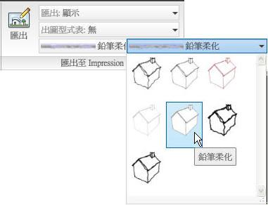 AutoCAD + Impression - 頁 2 J0258-05