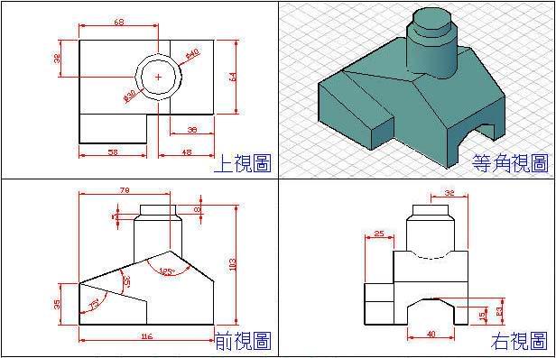 [知識]3D轉2D-轉成三視圖 J2003a