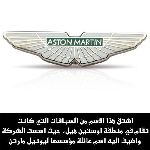 Car Symbols Meanings!! GetAttachmentaspx16