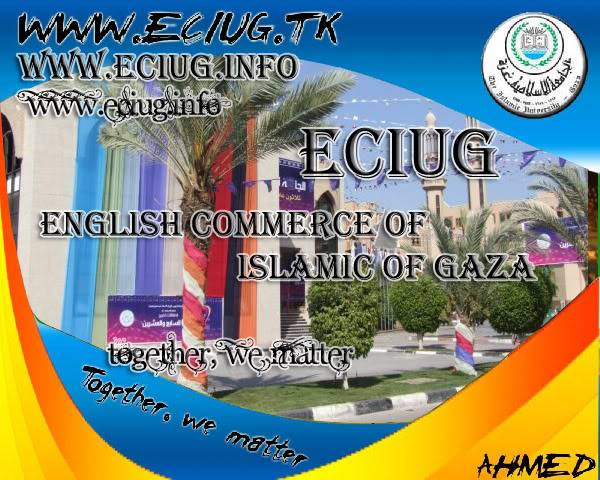 DESIGN FOR ECIUG ....NEW Gdsdf