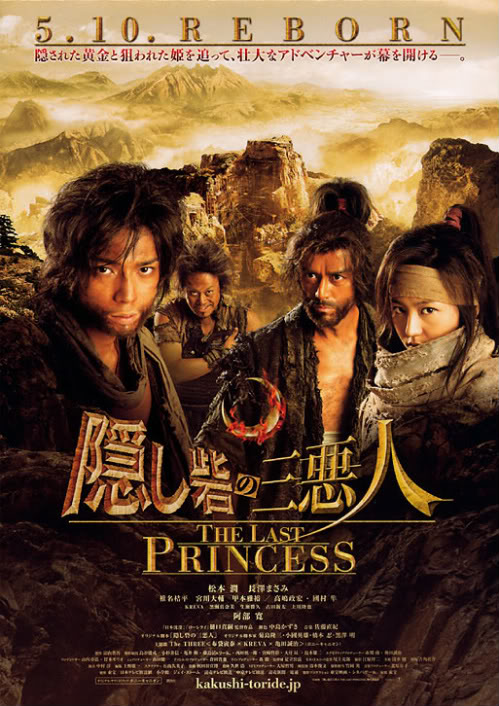 The Last Princess B6fb7b9e