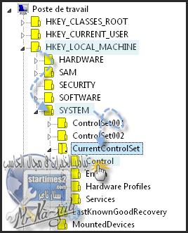 ازالة ملفات Prefetch اتوماتيكيا عند اشتغال الويندوز 01-07-200900-50-53