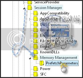 ازالة ملفات Prefetch اتوماتيكيا عند اشتغال الويندوز 01-07-200900-57-55