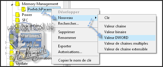 ازالة ملفات Prefetch اتوماتيكيا عند اشتغال الويندوز 01-07-200901-02-33
