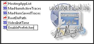 ازالة ملفات Prefetch اتوماتيكيا عند اشتغال الويندوز 01-07-200901-04-32