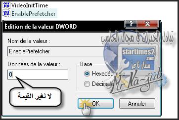 ازالة ملفات Prefetch اتوماتيكيا عند اشتغال الويندوز 01-07-200901-06-43